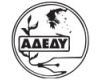 ΑΔΕΔΥ - Όλοι και όλες στο Παλλαϊκό συλλαλητήριο των συνδικάτων